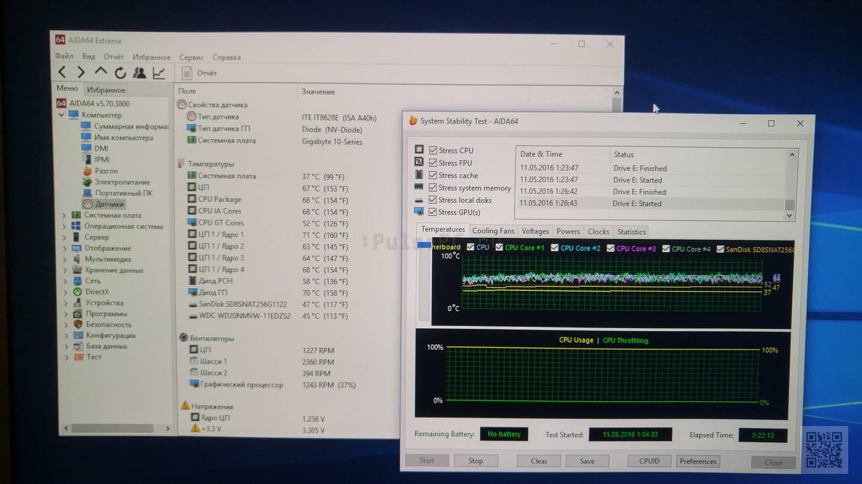 Aida64 как сделать тест процессора