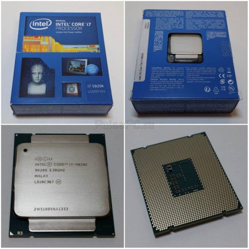 Intel Core i7-5820K BOX