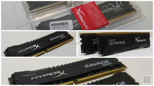 Kingston HyperX Savage DDR-IV