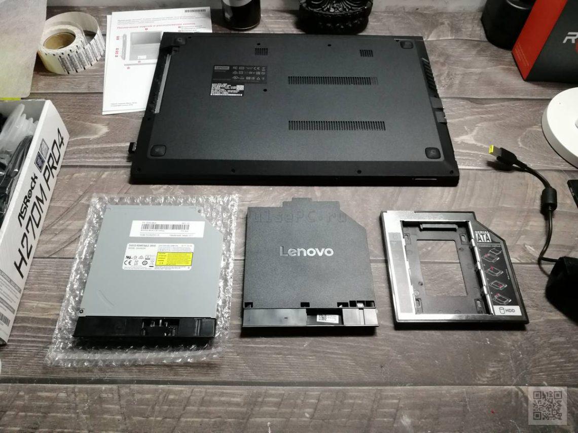 Миниатюра записи об установке SSD в ноутбук Lenovo V310-15IKB