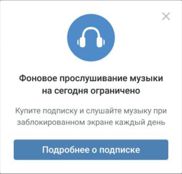 Миниатюра записи о прослушивании музыки со смартфонов