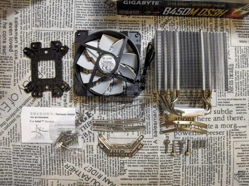 Распаковываю охлаждение процессора
