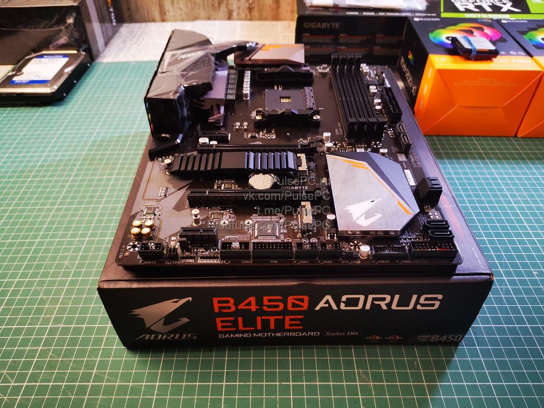 Aorus B450 Elite