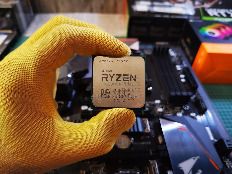 Процессор AMD Ryzen 3700x