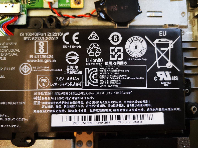 Battery XU100459-17013A