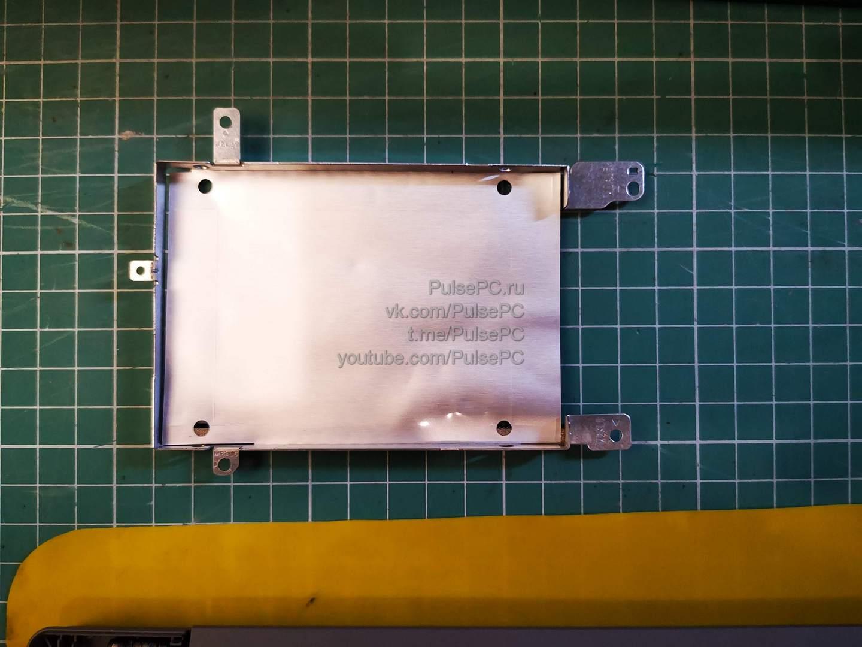 Корзина для HDD