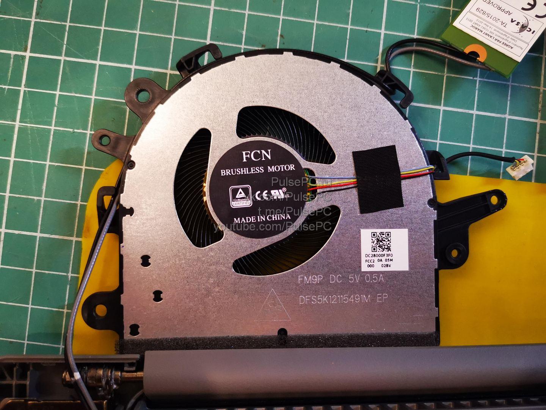 Кулер Lenovo IdeaPad 3 15ARE05
