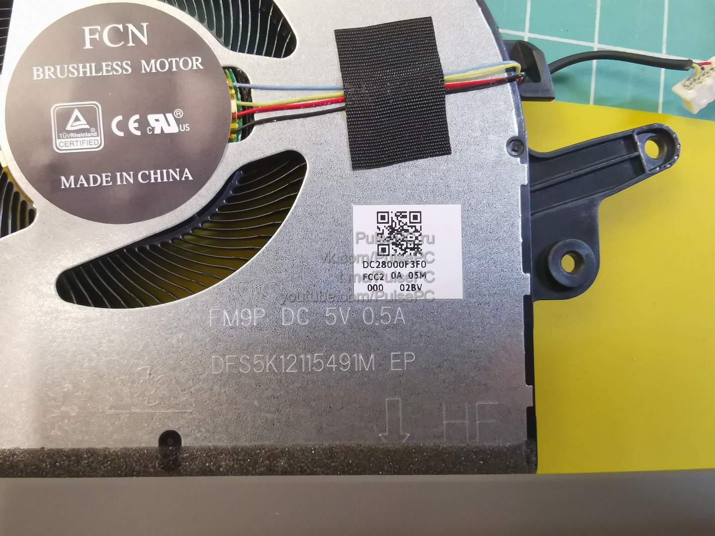 Вентилятор Lenovo IdeaPad 3 15ARE05