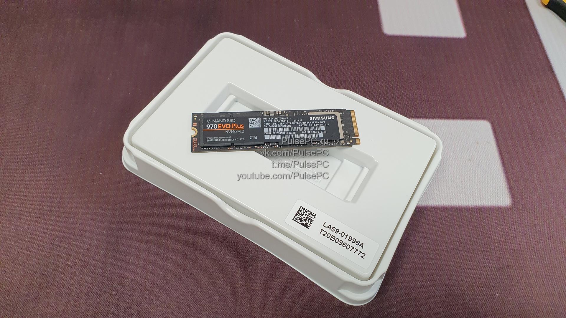 Накопитель SSD SAMSUNG M.2 970 EVO Plus 2.0 Tb PCIe Gen 3.0 (MZ-V7S2T0BW)