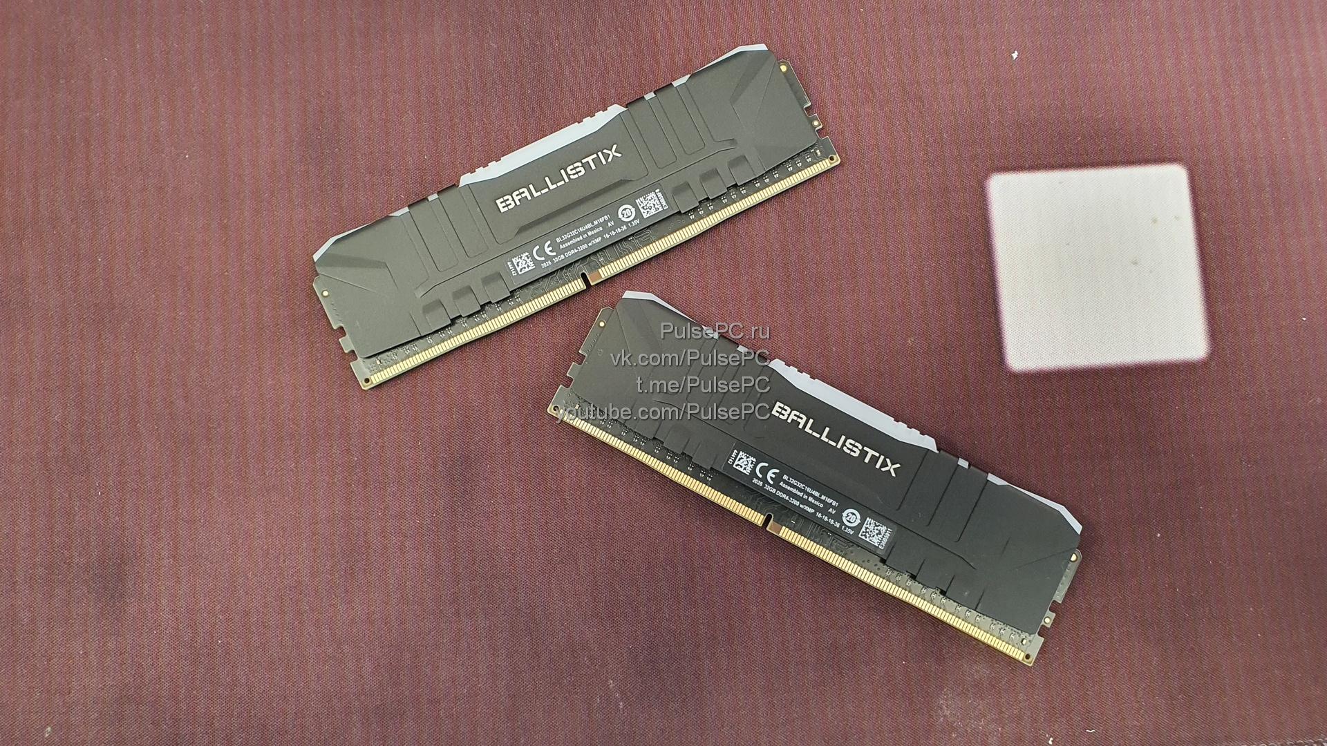 Комплект памяти Crucial DDR4 64Gb (2x32Gb) 3200 Mhz Ballistix Black BL2K32G32C16U4BL